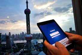 Prediction Cell Pings Fariq Abdul Hamid Tracking By by Facebook China Censorship Septeber 25 2013 Jpg