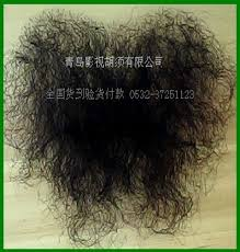 mons pubis hair simulation pubic hair qingdao film and television beard products