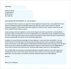College Letter Of Recommendation From A Family Friend college letter of recommendation from family friend letter of
