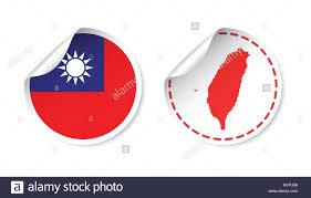 Taiwan Country Flag Flag Taiwan Vector Illustration Stock Photos U0026 Flag Taiwan Vector