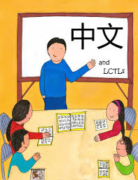 chinese classroom cliparts free download clip art free clip