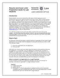 100 judicial cover letter sample cover letter for any job