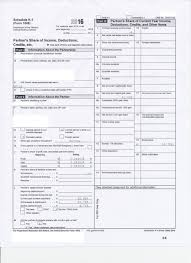 help entering information from schedule k 1 form 1065 turbotax