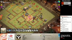 Coc Map Coc 갠클랜 40vs40 Townhall 9h 11h One Person Starts Now It Looks