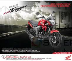 honda cbr all models price honda cb trigger prices in srilanka u2013 rs 314 500 00 all