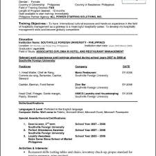 resume start date human resources professional resume sample real
