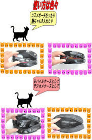 nekohati rakuten global market cute cute makeup pouch black cat
