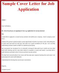 assistant registrar cover letter email cover letter sample choice image cover letter ideas