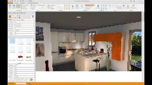 planit logiciel cuisine 2020 fusion démonstration rapide de 2020 fusion 4