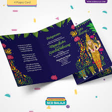 Wedding Invitation Insert Cards Tanjore Art Inspired Tamil Brahmin Wedding Invitation On Behance