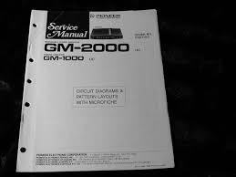 original 1988 pioneer gm 2000 gm 1000 car stereo power amplifier