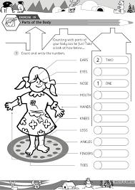 worksheet letter practice worksheets for kindergarten kids