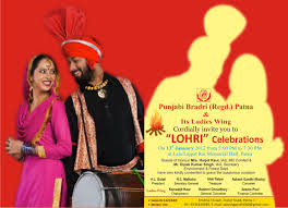 lohri invitation cards trend of lohri invitation cards 37 about remodel handmade