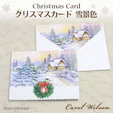 carol wilson christmas cards 19 best carol wilson images on tags tea time