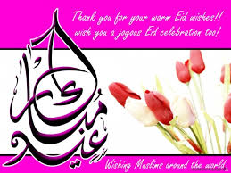 happy eid mubarak greeting cards pictures image eid best wishes