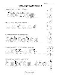 pattern math worksheets preschool anotherhanksgiving patterns worksheet k 2nd squareheadeachersurkey