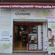 cuisine plaisir 17 photos kitchen bath 158 boulevard de la