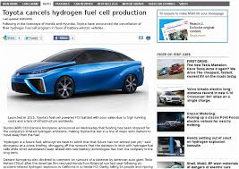toyota car company toyota cancels its hydrogen fuel cell program