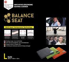 Seating Disc Balance Cushion Balance Seat The Painless Innovative Sitting Cushion Youtube