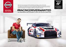 nissan motorsport australia jobs capturing an amazing story dreaming gamer turns pro racer