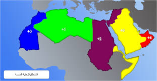 North Africa Middle East Map by File Some Middle East And North African Countries Time Zones Png