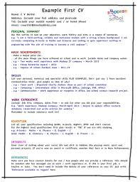 curriculum vitae template leaver resume my first resume template yralaska com