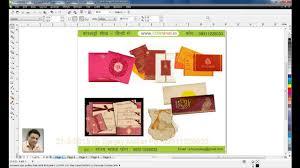Mundan Ceremony Invitation Cards Hindi Learn Coreldraw In Hindi 1 Wedding Card Design Youtube