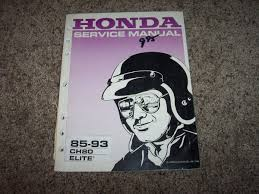 1985 1993 honda ch80 elite scooter service repair manual 1986 1987