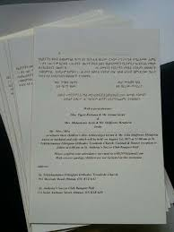 compare prices on good wedding invitations online shopping buy