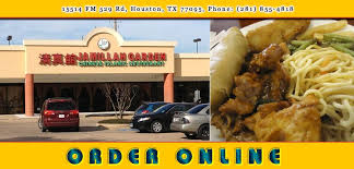 Steak Country Buffet Houston Tx by Jamillah Garden Restaurant Order Online Houston Tx 77095