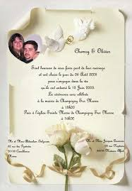 carte mariage mariage carte d invitation pour un mariage