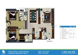 2 Bedroom Floor Plans Floor Plans Ocean Terrace Marina Square Al Reem Island