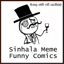 Funny Comics Meme - sinhala meme funny comics photos facebook