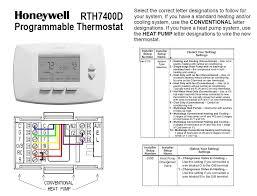 marley pump wiring diagram on marley images free download wiring