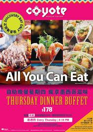 駑ission cuisine 2 coyote hong kong posts hong kong menu prices restaurant