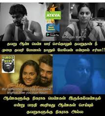 Short Memes - lakshmi tamil short film memes