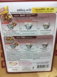 ma cuisine 100 fa輟ns 泰國食品代購 超市貨品及日用品 批發及團購 home