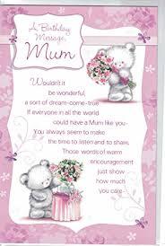 mum birthday card a birthday message mum wouldn u0027t it be