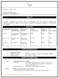 Format Of Latest Resume My First Resume Sample Template Of An Excellent B Tech Cse Resume