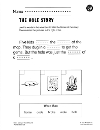 phonics worksheet 39
