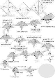 origami blue shark diagrams tutorial origami handmade