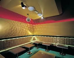 be kara ok karaoke box klub prague stay