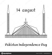 Flat Invitation Cards Vector Illustration For 14 August Pakistan Independence Day In