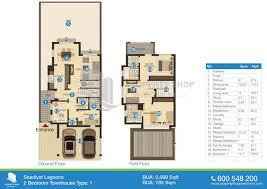Townhouse Floor Plans 2 Bedroom Floor Plan Of Saadiyat Lagoons Saadiyat Island