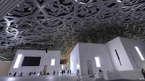 of the the universal museum of the arab world opens in the uae