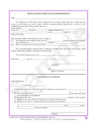Colorado Motor Vehicle Bill Of Sale by Pre235pa Png V U003d1435868934