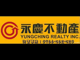 bureau vall馥 berck 7 best 用房屋土地借錢 0966 562 520 同慶資產images on