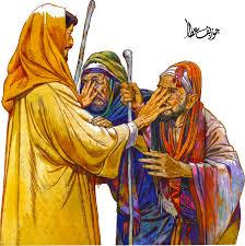 Jesus Healed The Blind Man Jesus Heal The Blind Men By Joeatta78 On Deviantart