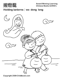 moon day coloring pages az coloring pages moon cake coloring page