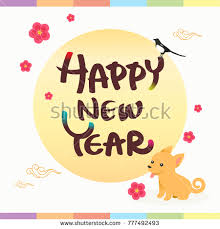 korean new year card happy new year greeting card vector stock vector 777492493